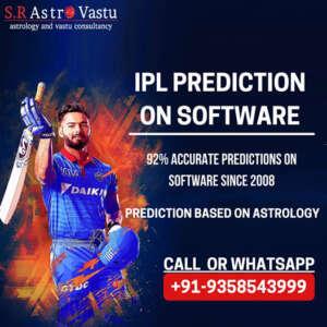 IPL Prediction 2021